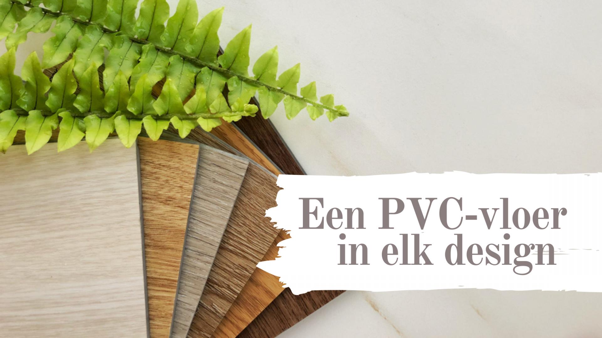 Een PVC-vloer in elk design